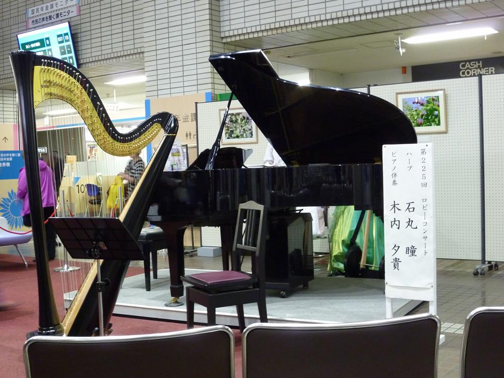 ロビー コンサート 船橋 市役所 音楽 ハープ ピアノ