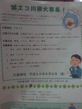 2014051320110000.jpg