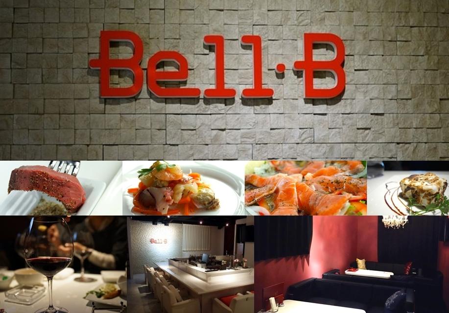 船橋市でおすすめの歓送迎会に使えるお店BellB(ベルビー)